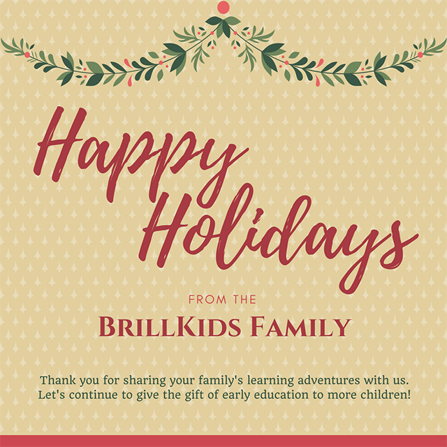Happy holidays from BrillKids!