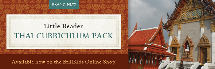Little Reader Thai Curriculum Pack: Available now on the BrillKids Online Shop