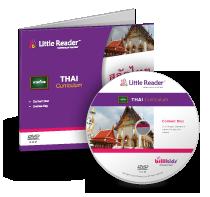 Thai Curriculum CD Case Image